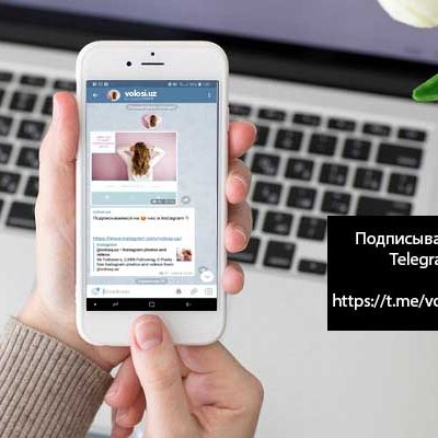 telegram, наращивание волос в ташкенте